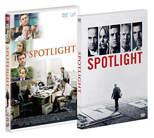 スポットライト 世紀のスクープ[DVD]の詳細を見る