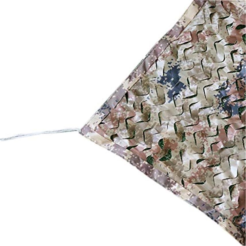 アスペクト防腐剤有益なYANFEI camouflage net 迷彩ネット、純白ダブルエッジ迷彩ネット迷彩ネットシェーディングネットシェーディングネット迷彩ネット (Size : 5x10m)