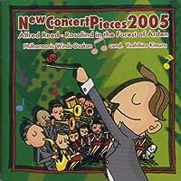 ニュー・コンサート・ピース2005 アルフレッド・リード「アーデンの森のロザリンド」