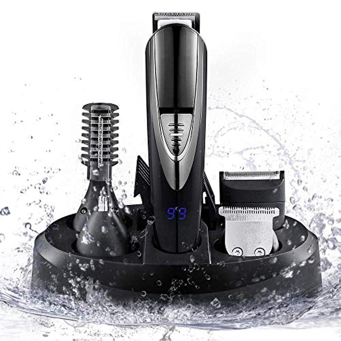 処理する促進する減少男性のためのヒゲトリマーキット、完全に洗えるメンズグルーミングキット、プロフェッショナルコードレスバリカン口ひげ鼻トリマーシェーバースーツ