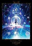 「Loveletter from Moon」at 日本武道館 LIVE FILM<通常版(DVD)>