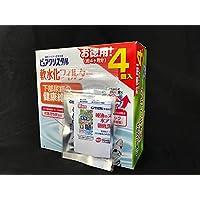 ピュアクリスタル 軟水化フィルター4P(洗浄剤オンパック) 猫用