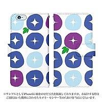 Xperia XZ1 SOV36 手帳型 ケース [デザイン:4.青あさがお/マグネットハンドあり] 夏の花柄 エクスペリア スマホ カバー