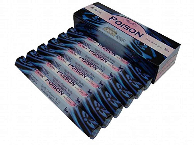 威する我慢するまつげTULASI(トゥラシ) ポイズン香 スティック POISON 6箱セット