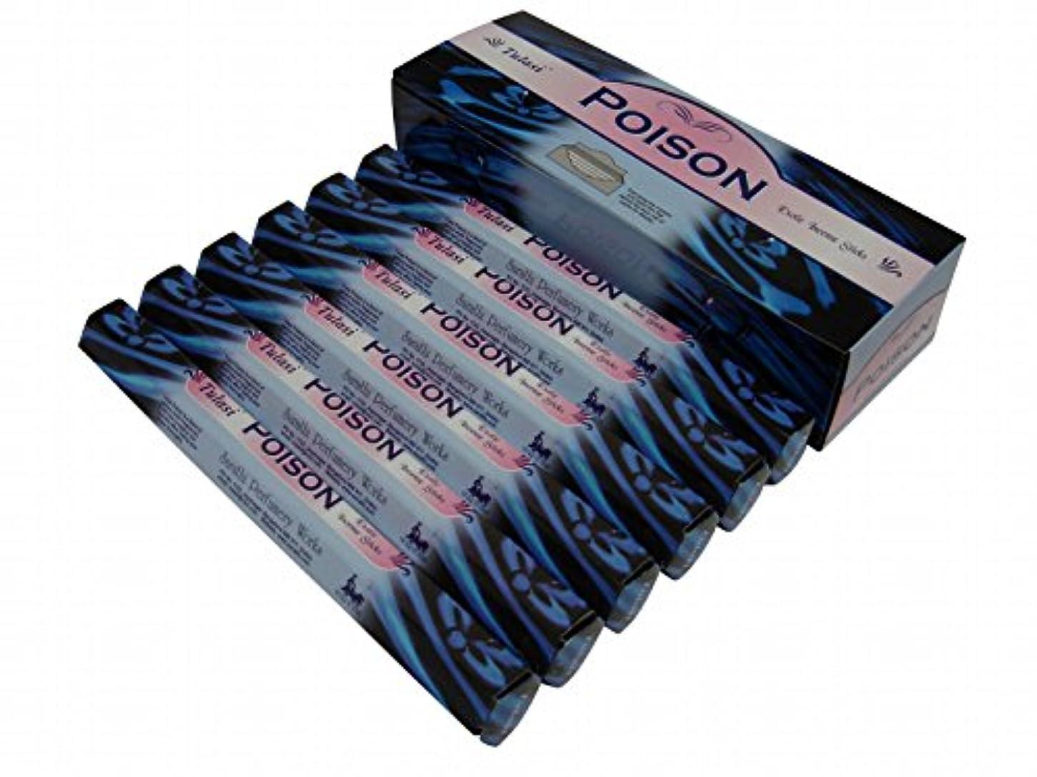 主権者落ち着くアソシエイトTULASI(トゥラシ) ポイズン香 スティック POISON 6箱セット