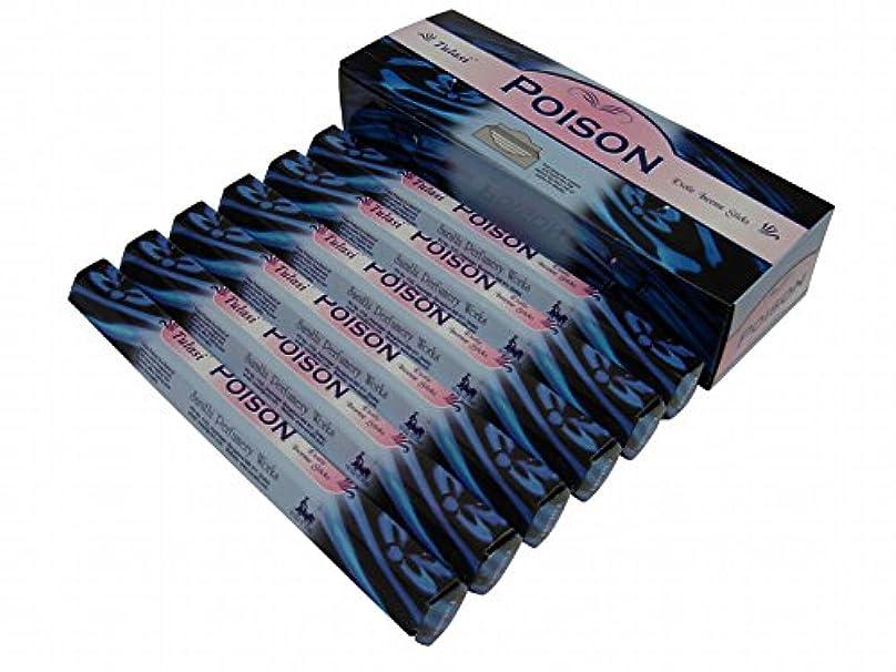連合比率溶けるTULASI(トゥラシ) ポイズン香 スティック POISON 6箱セット