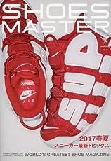 SHOES MASTER(シューズマスター) Magazine VOL.27 2017 SPRING/SUMMER (ワッグル2017年5月号増刊)