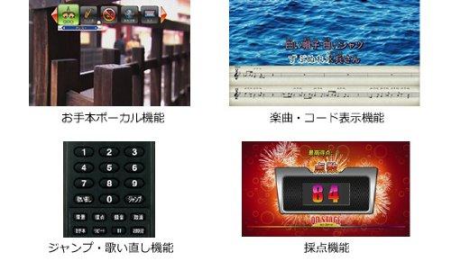 オン・ステージ 通信カラオケON STAGE PK-XA01W