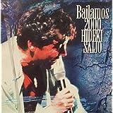 Bailamos 2000(期間限定盤)[DVD]
