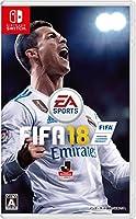 FIFA 18 【オリジナルマリオグッズが抽選で当たるシリアルコード配信(2017/10/26-2018/1/8注文分まで)】