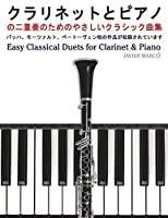 Easy Classical Duets for Clarinet & Piano
