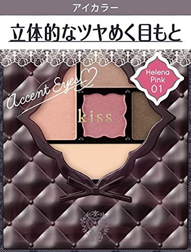 傘鹿作りますキス アクセントアイズ01 ヘレネーピンク 3.5g