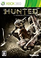 Hunted: The Demon's Forge - Xbox360