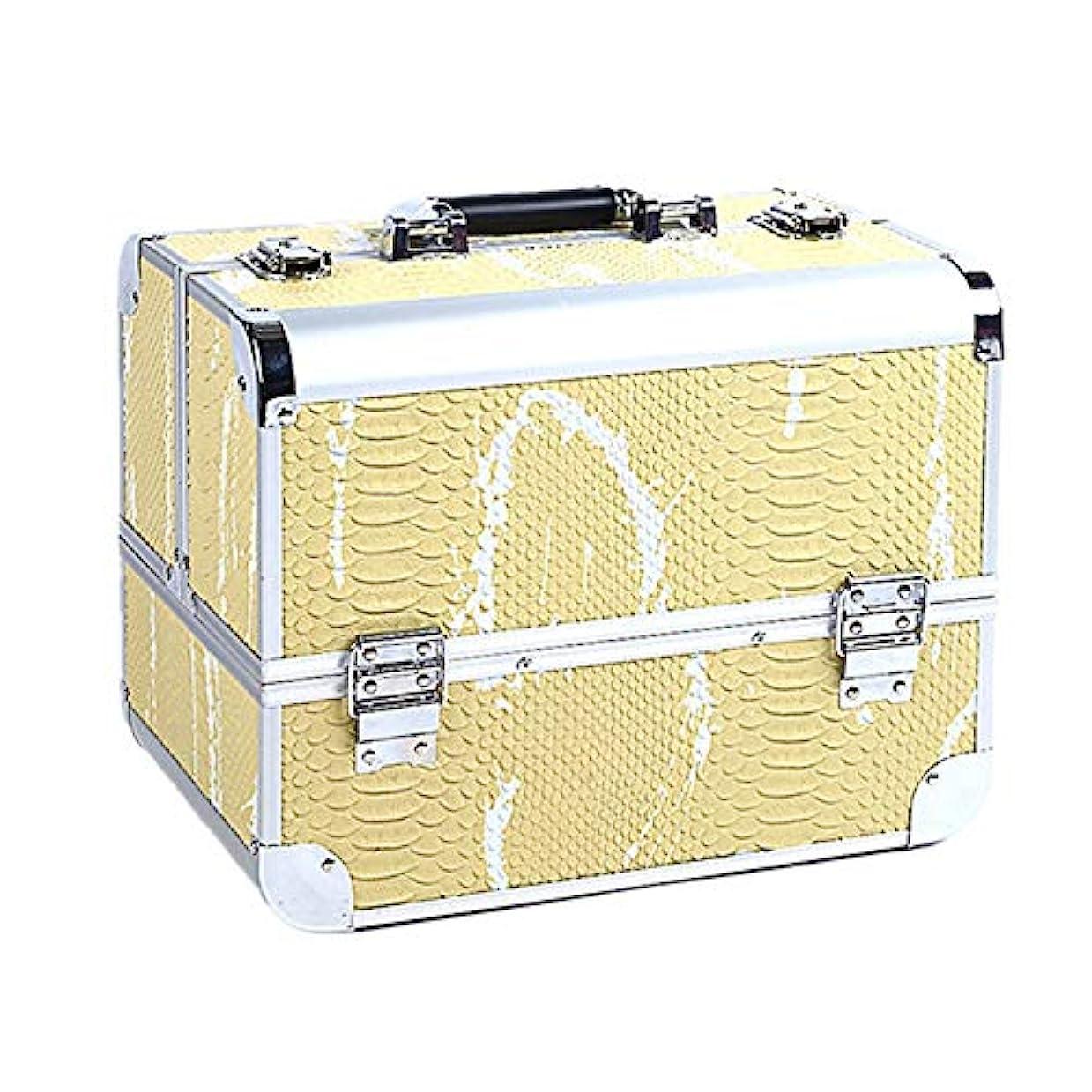 ロッド貞放射する化粧オーガナイザーバッグ 大容量ポータブル化粧品ケース用トラベルアクセサリーシャンプーボディウォッシュパーソナルアイテムストレージロックと拡張トレイ 化粧品ケース