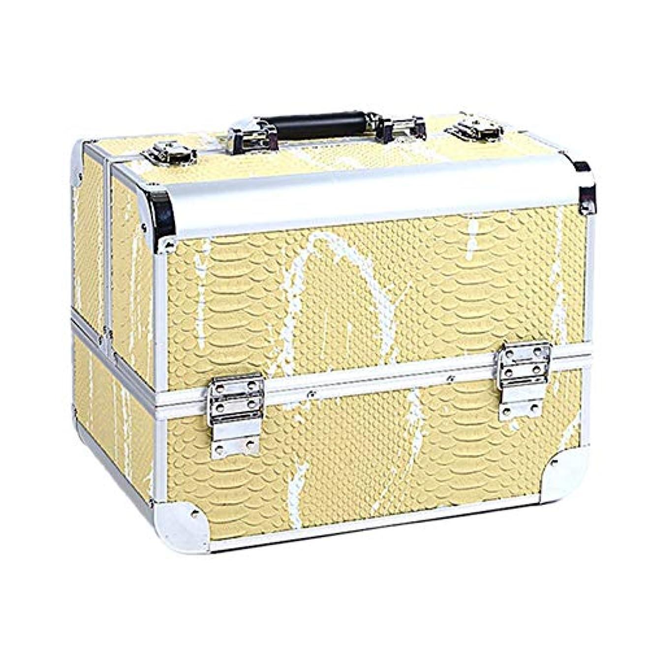 センチメートル二層組み立てる化粧オーガナイザーバッグ 大容量ポータブル化粧品ケース用トラベルアクセサリーシャンプーボディウォッシュパーソナルアイテムストレージロックと拡張トレイ 化粧品ケース