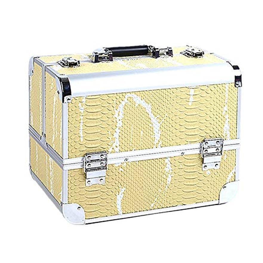 カウボーイ責ピーク化粧オーガナイザーバッグ 大容量ポータブル化粧品ケース用トラベルアクセサリーシャンプーボディウォッシュパーソナルアイテムストレージロックと拡張トレイ 化粧品ケース