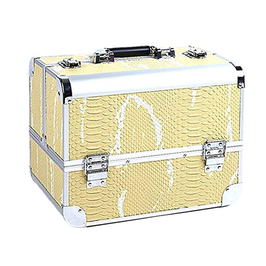 み天代理店化粧オーガナイザーバッグ 大容量ポータブル化粧品ケース用トラベルアクセサリーシャンプーボディウォッシュパーソナルアイテムストレージロックと拡張トレイ 化粧品ケース