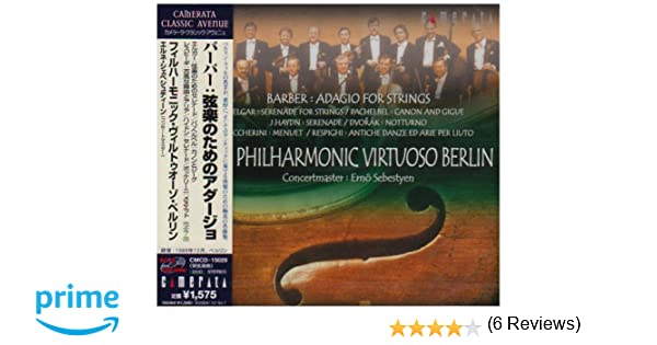 Amazon | バーバー:弦楽のための...