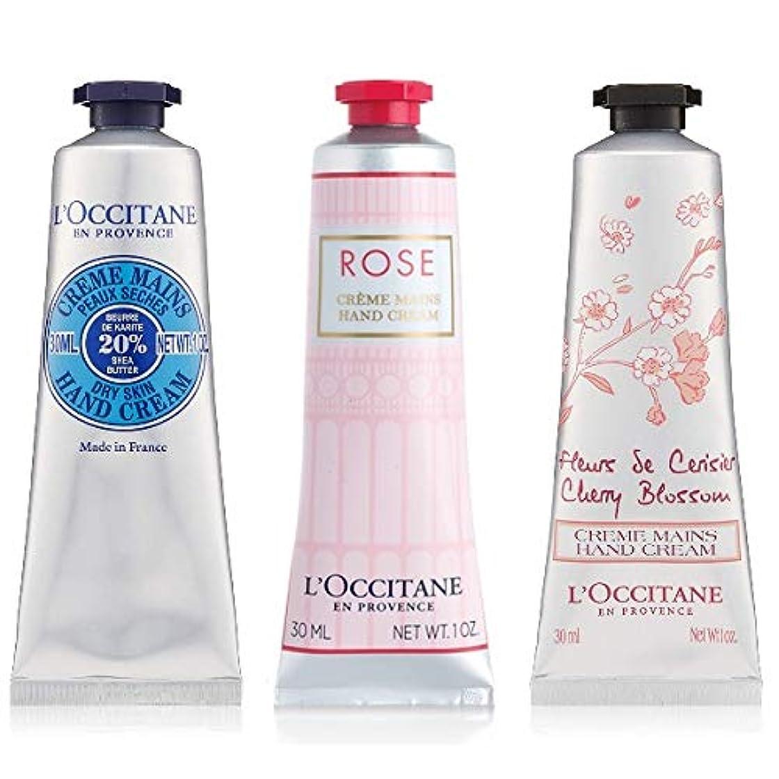乳白色教室実質的ロクシタン(L'OCCITANE) ロクシタン フラワーハンドクリームトリオ(シア?ローズ?チェリー) 単品