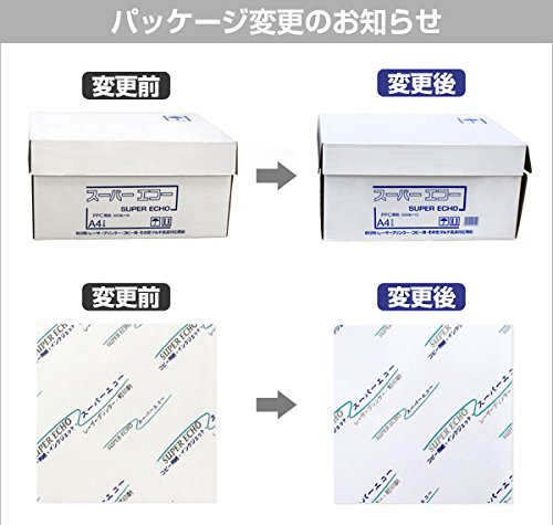 キラット スーパーエコー コピー用紙 マルチ対応 A5サイズ 1冊 500枚