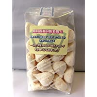 無添加 焼き菓子 手作りメレンゲ 「ピュア・ロッシェ」 マイルド味 60g