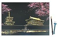 J-base 削るだけで美しいアート スクラッチアート 夜景 ナイトビュー 趣味 癒し アートセラピー (Japanスクラッチペン刷毛付き)