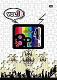 「8P channel 4」Vol.1 [DVD]