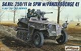 プラッツ 1/35 第二次世界大戦 ドイツ軍 Sd.Kfz.250/11 2.8cm sPzB41ゲルリッヒ砲搭載型 プラモデル
