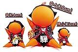 【妊娠・子宝 お守り】さるぼぼ オレンジ 特小(15cm) オレンジ 子供の成長