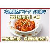 冷凍真空パック インド料理 アル ベイガン(ドライカレー) (600g(3-4人分))