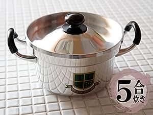 トオヤマ 亀印 文化鍋 20cm <5合>