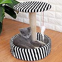 ACHICOO 猫タワー 眠るため 密度スクラッチボード巣 ぬいぐるみ 超かわいい 豪華 転倒防止 安定性抜群 ペット用 上昇の巣 黒と白