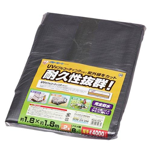 アイリスオーヤマ UVシート 紫外線 #4000 BU40-...