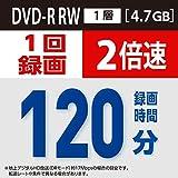 三菱ケミカルメディア Verbatim 繰り返し録画用DVD-RW(CPRM) VHW12NP50SV1 (1-2倍速/50枚)