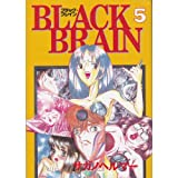 Black brain 5 (ヤングマガジンコミックス)