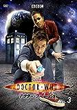 ドクター・フー シーズン3  VOL.3 [DVD]