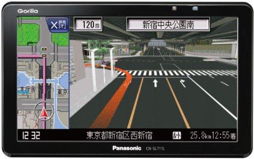 [해외]파나소닉 Gorilla SSD 휴대용 네비게이션 스테이션 7v 형 8GB SSD CN-SL711L/Panasonic Gorilla SSD portable car navigation station 7v type 8GB SSD CN-SL711L