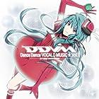 Dance Dance VOCALOMUSIC★Vol.01 -Fruity Technopop-