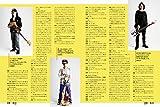 BASS MAGAZINE (ベース マガジン) 2019年 6月号 [雑誌] 画像