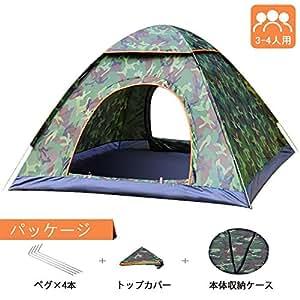 XIANRUI テント ワンタッチ UVカット 設営簡単 ダブルドア キャンプテント ペグ+トップカバー+キャリーバッグ付 折りたたみ アウトドア用品 キャンプ 携帯便利 (3~4人対応 カラー1)