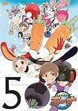 月面兎兵器ミーナ 5 [DVD]