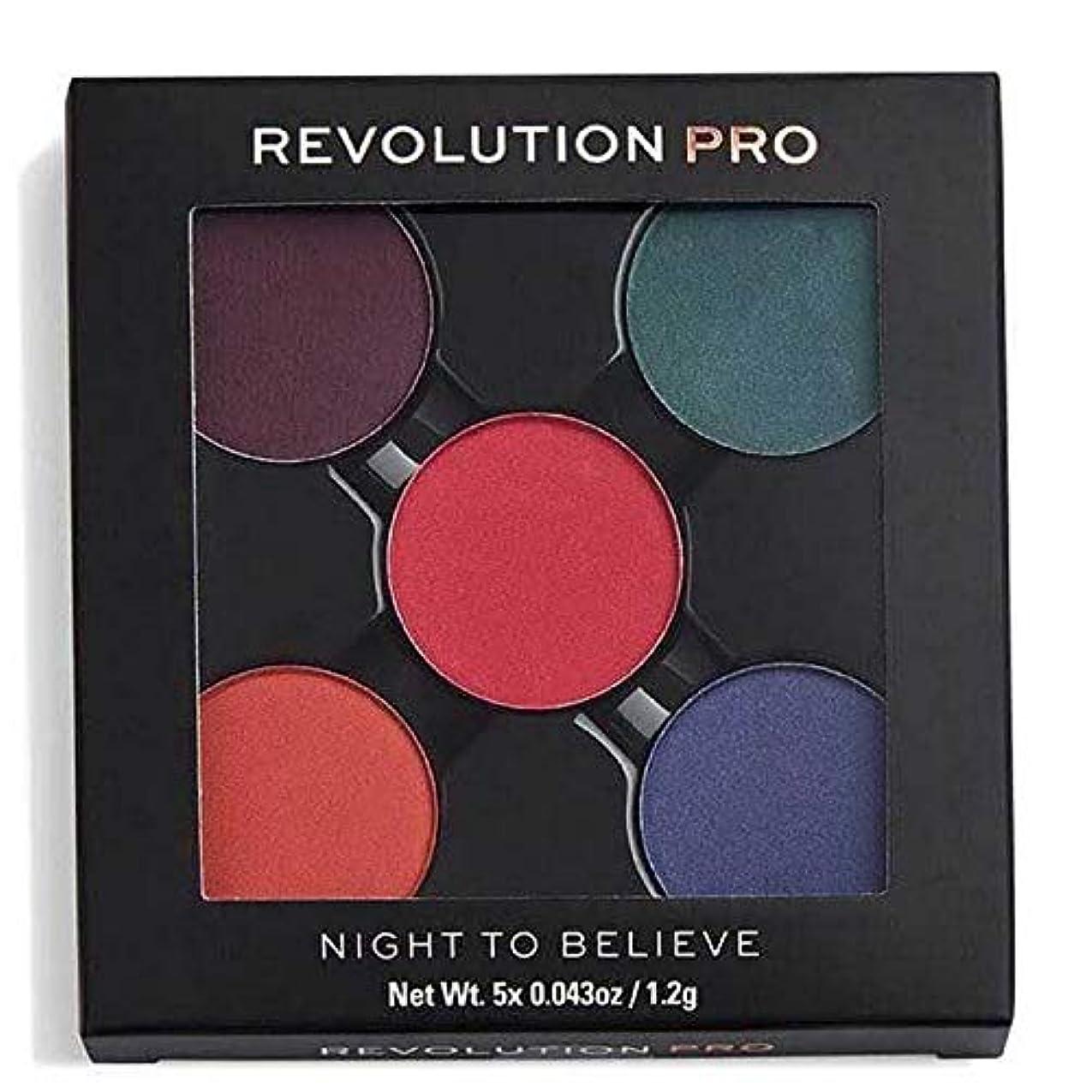 銀河ペダル処分した[Revolution ] 信じる革命プロリフィルアイシャドウパック夜 - Revolution Pro Refill Eyeshadow Pack Night To Believe [並行輸入品]