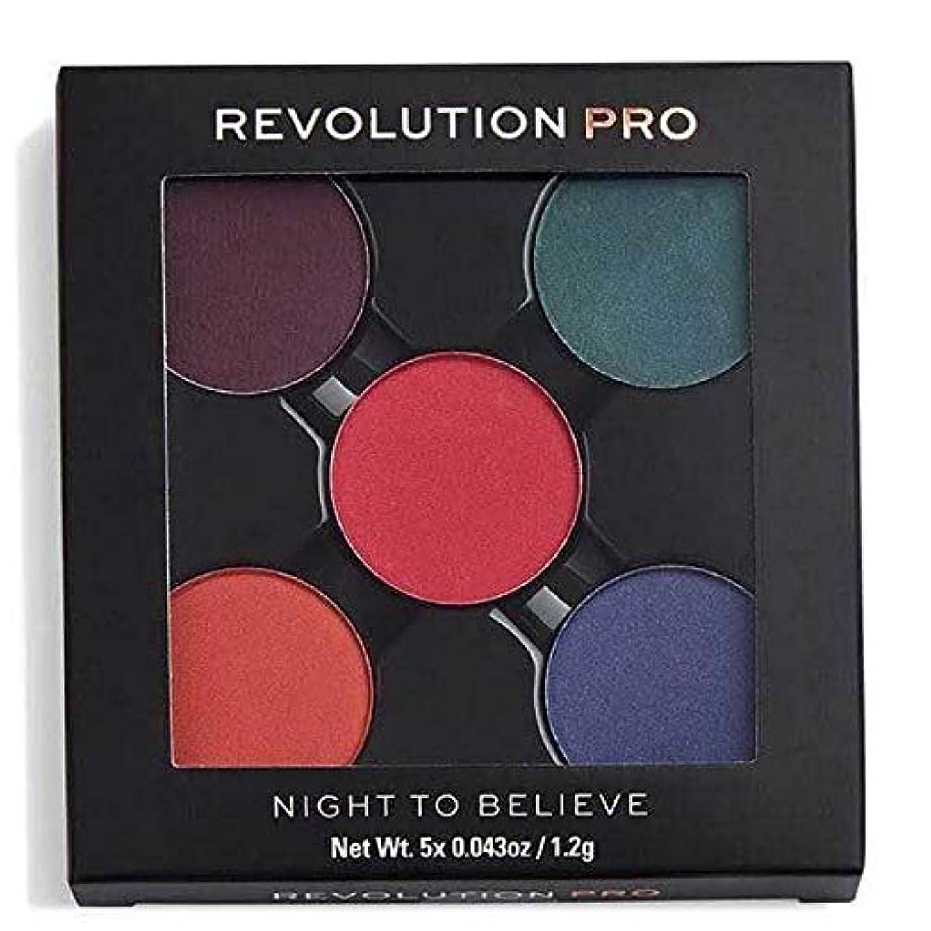 展示会パパ本物[Revolution ] 信じる革命プロリフィルアイシャドウパック夜 - Revolution Pro Refill Eyeshadow Pack Night To Believe [並行輸入品]