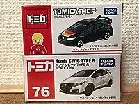 トミカショップオリジナル ホンダ シビック TYPE R & No.76 ホンダ シビック TYPE R 2台セット残9