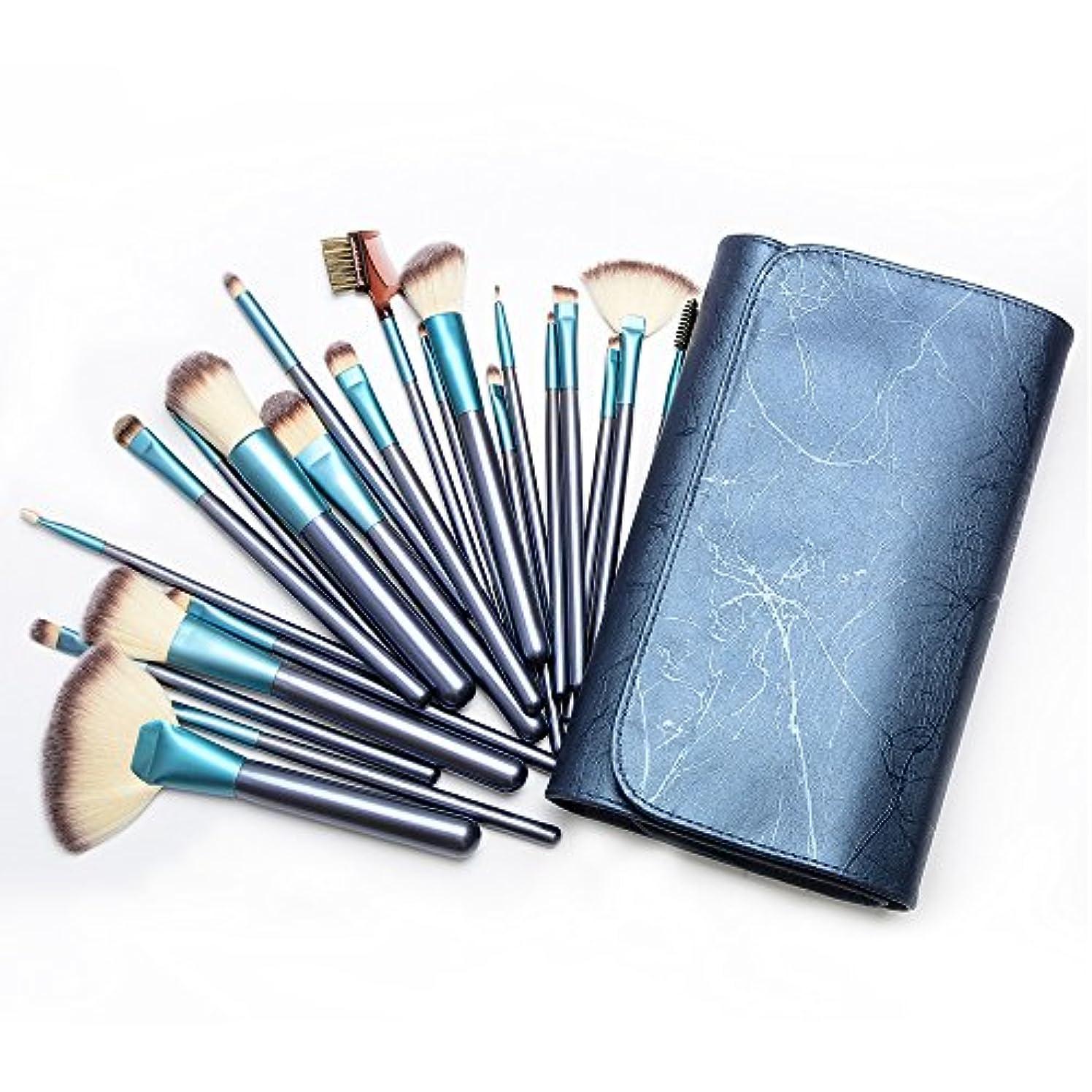 ジュラシックパーク欲望要旨メイクブラシ 化粧筆 22本セット 高級繊維毛 高級木材柄 アルミニウム管 化粧ポーチ付き (ブルー)