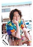 ジャニーズ公式生写真【丸山隆平】関ジャニ∞罪と夏・バッキバキ体操第一PV衣装ver -