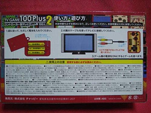 コントローラー型テレビゲーム機 100+ Ver.2