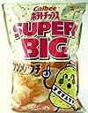 Calbee カルビー ポテトチップス コンソメパンチ スーパービッグ SUPER BIG 466g×4袋