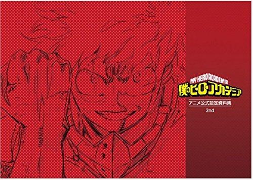 【イベント限定】アニメ『僕のヒーローアカデミア』公式設定資料集 2nd
