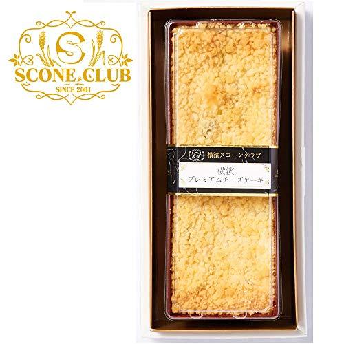 横濱スコーンクラブ 横濱プレミアムチーズケーキ